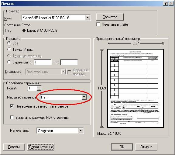 Руководство по эксплуатации для функций копирования. лист ознакомления с до